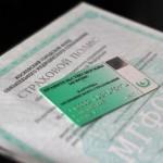 medical-insurance-rus[1]