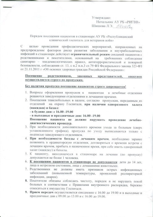 1 ñòð..pdf